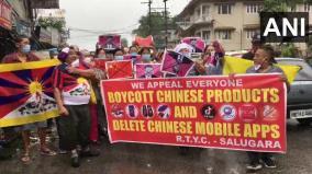 anti-china-protest-in-siliguri