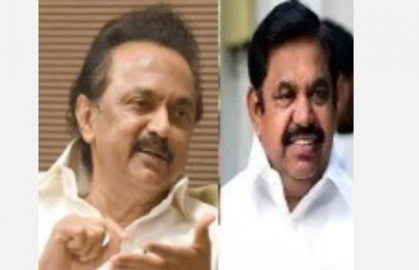 if-the-corona-disappeared-good-name-for-cm-covering-corona-is-not-pleasant-for-cm-interview-with-worried-cm-stalin-s-criticism