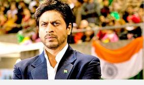 chak-de-india-title-track-was-rejected-seven-times