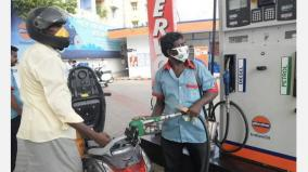 diesel-price-hits-record-high-after-rates-hiked-for-15th-day-in-a-row-petrol-up-35-paise