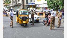today-s-curfew-in-4-districts-including-chennai-essential-work-but-not-allowed-to-come-out