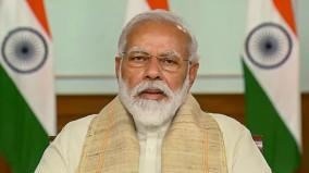 kargil-suspends-councillor-for-remarks-against-pm-modi-army