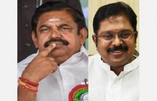 do-you-have-to-pay-a-subsidy-of-rs-1000-without-giving-it-away-from-home-do-you-give-money-to-spread-the-corona-ttv-dinakaran-condemns