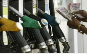 petrol-nears-rs-80-mark-diesel-at-new-high-after-16th-price-hike-in-a-row