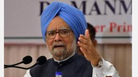 pm-must-be-mindful-of-implications-of-his-words-manmohan-on-ladakh-standoff