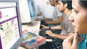 delhi-university-to-hold-live-webinar-on-admission-process