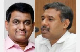 two-corona-monitoring-officers-transferred-in-tamil-nadu