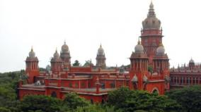 high-court-notice-to-tamil-nadu-government-for-setting-new-fees-for-teacher-education-colleges