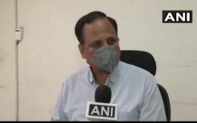 delhi-health-minister