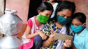 schools-forces-parents-to-buy-smartphones