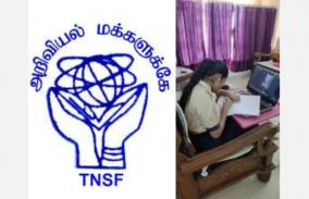 alternative-class-to-online-class-5-tips-for-the-tamil-nadu-science-movement-chief-minister