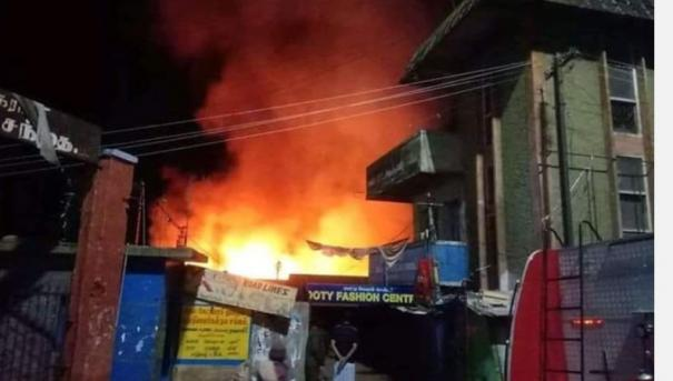 ooty-corporation-fire-accident
