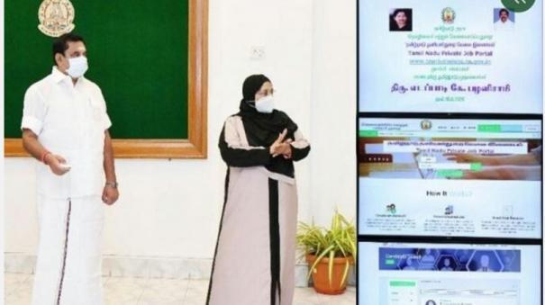 more-applications-to-tamilnadu-private-job-portal