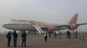 us-restricts-special-flights-from-india-alleges-unfair-practices