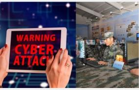 computer-emergency-response-team-india-cert-in-has-issued-an-advisory-regarding-a-potential-cyber-offensive-attack-from-the-chinese-army