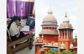will-online-classes-affect-students-eyes-the-high-court-has-ordered-to-file-a-report-from-the-egmore-eye-hospital