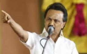 mk-stalin-on-thermal-scanner