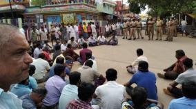 kovilpatti-lock-up-death-issue-protest-in-tutucorin