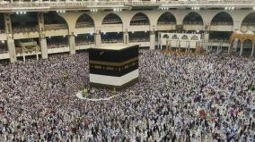 muslims-from-india-will-not-go-to-saudi-arabia-to-perform-haj-2020