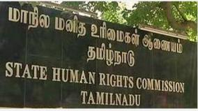 tuticorin-father-and-son-death-issue-state-human-rights-commission