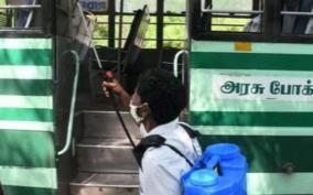 public-affected-in-tirupur