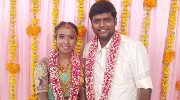 ashwin-marriage