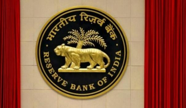 cooperative-banks-to-be-brought-under-rbi-supervision