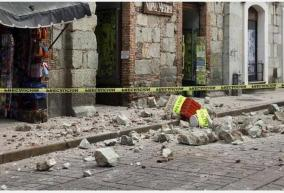 7-4-magnitude-earthquake-hits-southern-mexico