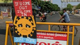 public-protesting-against-quarantine-centres-in-trichy
