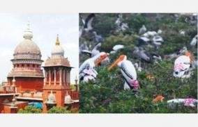 factory-at-vedanthangal-bird-sanctuary-high-court-orders-to-add-state-and-factory-management-in-public-interest-case