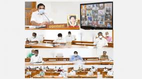 corona-distribution-and-curfew-extension-in-districts-chief-minister-s-consultation-with-district-collectors