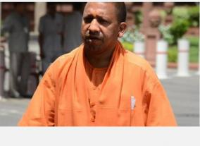 yogi-adityanath-govt-bans-use-of-china-made-eb-meters
