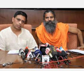 complaint-filed-in-bihar-court-against-ramdev-over-covid-19-medicine-claim