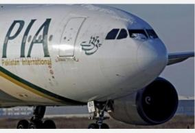 human-error-caused-pakistan-plane-crash
