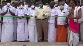 minister-baskaran-participates-in-function