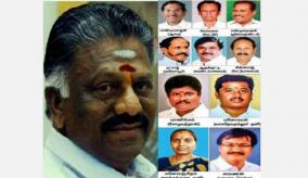 11-mlas-including-ops-action-to-be-taken-dmk-response-letter-to-speaker