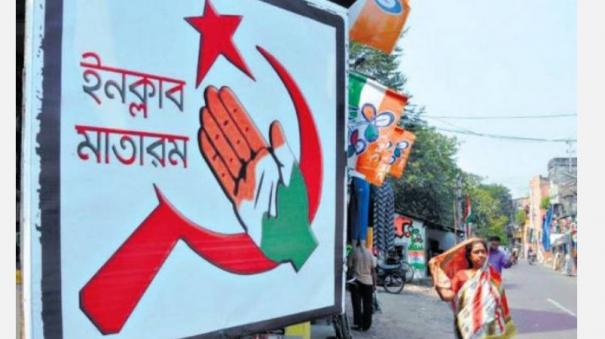 cpi-m-congress-to-prepare-common-minimum-programme-against-bjp-tmc-in-bengal