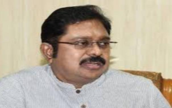dhinakaran-opposes-central-government-decision-for-linking-cooperative-banks-into-reserve-bank