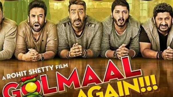 golmaal-again-to-be-first-hindi-film-to-release-in-new-zealand-after-theatres-reopen