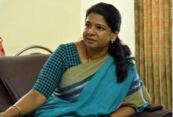 kanimozhi-urges-nirmala-sitharaman-regarding-shg-loans