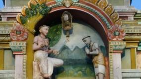 manivasagar-guru-poojai