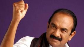 vaiko-urges-to-not-change-11th-standard-syllabus