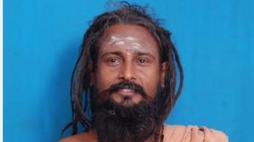 aani-thirumanjana-vizha-in-chidambaram