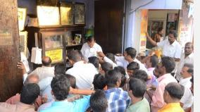 nellai-fame-halwa-shop-owner-commits-suicide