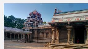 purushamirugam