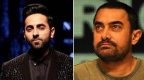 ayushmann-khurrana-reveals-the-great-lesson-he-learnt-from-aamir-khan