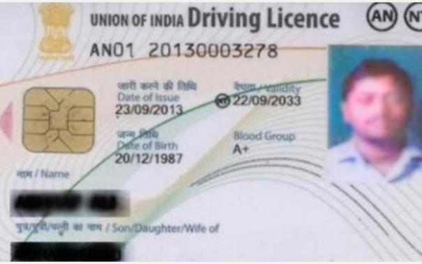citizens-with-mild-or-medium-colour-blindness-to-also-obtain-driving-license-now