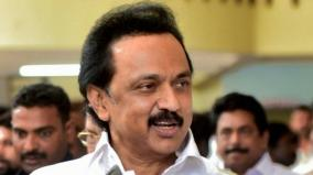 sathankulam-incident-mk-stalin-announces-rs-25-lakhs-solatium