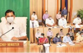 curfew-extension-cm-s-consultation-with-medical-professionals-on-june-29