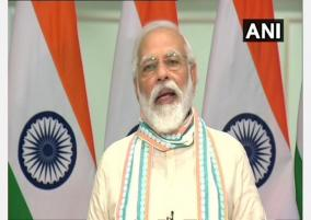 till-vaccine-development-for-covid-19-we-have-to-keep-distance-of-two-yards-and-wear-face-masks-pm-narendra-modi
